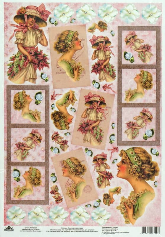 Rice Paper - Vintage Lady with Pink