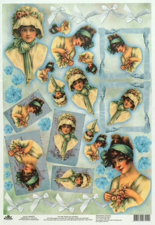 Rice Paper - Vintage Ladies on Blue Color