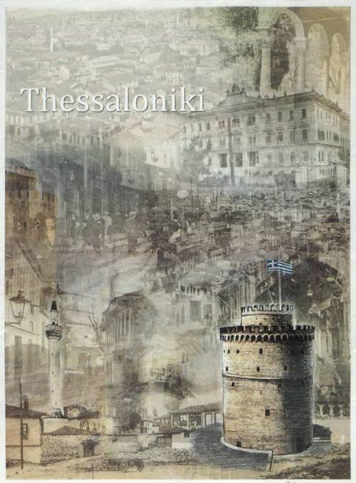 Rice Paper - Thessaloniki Greece