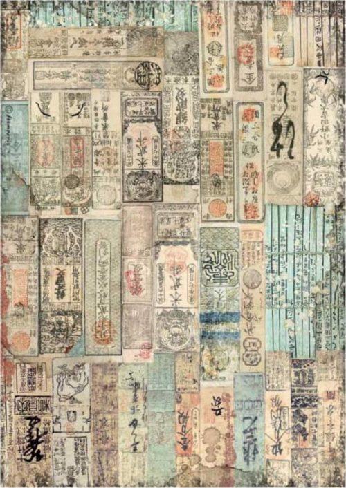 Rice Paper - Sir Vagabond in Japan - Oriental Texture - DFSA4625